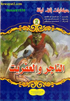 تحميل جريدة البلاد pdf