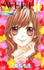 Harumachi Platform Manga