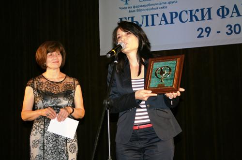 My monkey yes: Актавис с престижни награди на Български..
