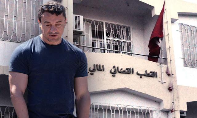 sami fehri pole judiciaire financier tunisie
