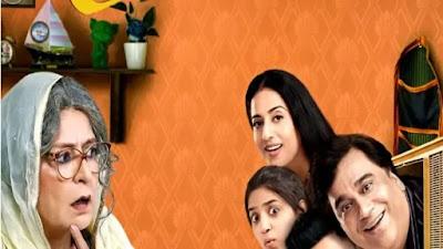 movie review doordarshan
