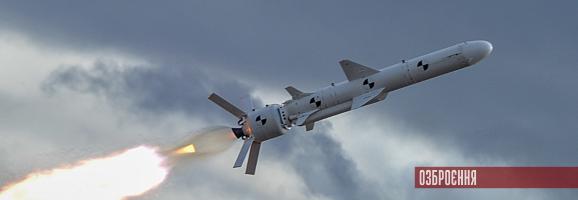 На Одещині випробують дві ракетні системи