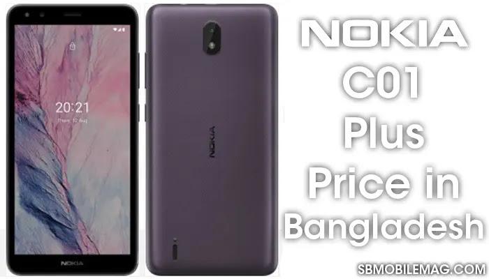 Nokia C01 Plus, Nokia C01 Plus Price, Nokia C01 Plus Price in Bangladesh