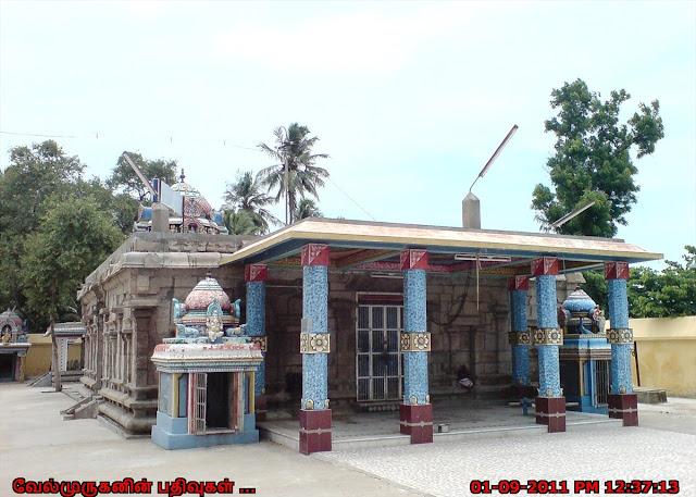 Sri Kangeyapuram Siva Temple