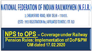 nps-to-ops-coverage-under-railway-pension-rules-in-place-of-nps-nfir