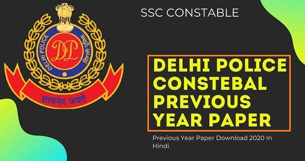 DELHI POLICE CONSTABLE QUESTION PAPERS IN HINDI & ENGLISH