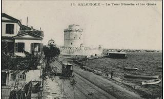 Αποτέλεσμα εικόνας για Τραμ Θεσσαλονικης Σιδηροδρομικά Νέα