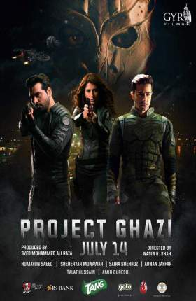 Project Ghazi 2019 Urdu SDTV x264 Full Movie Download