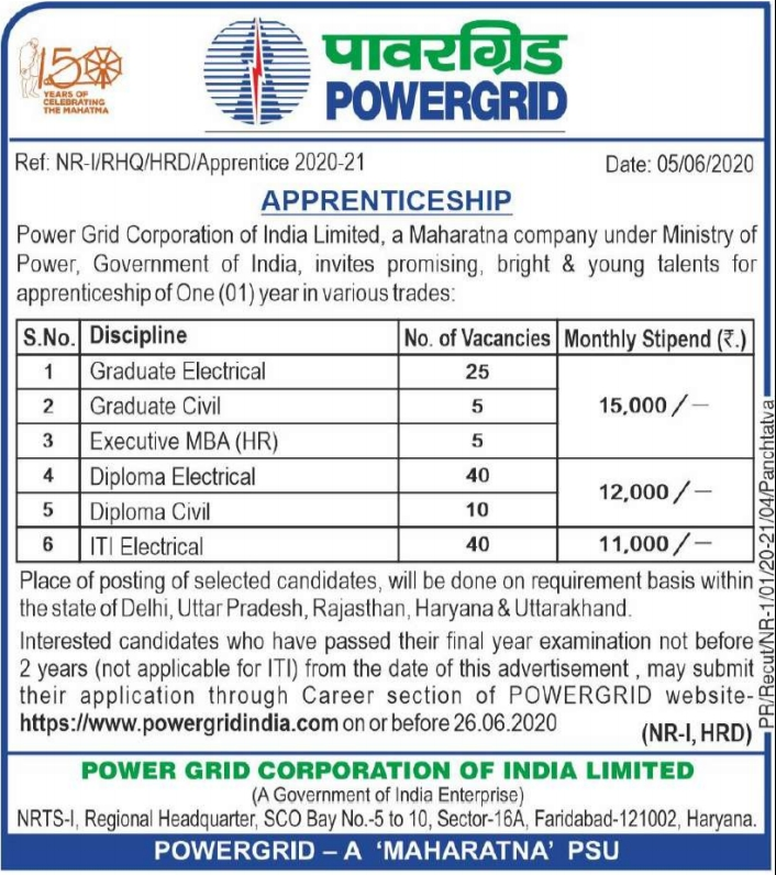 power grid apprentice salary  pgcil dt  pgcil internship  pgcil field engineer recruitment 2020  pgcil nr2  pgcil finance recruitment  pgcil logo  pgcil nr1  pgcil field engineer recruitment 2019  pgcil diploma trainee exam date 2019  pgcil exam date 2020  executive trainee in power grid,Jobs, Jobs In Punjab, Power Grid Corporation Of India Limited Recruitment,