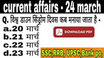 Current affairs today 24 march