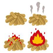 いろいろな薪と火のイラスト