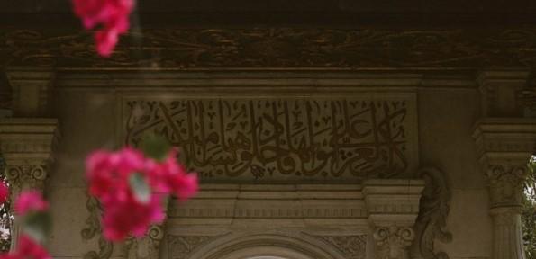 Hubungan Antara Fikih dan Akidah Islami