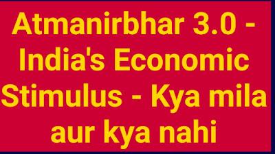 India's Economic Stimulus