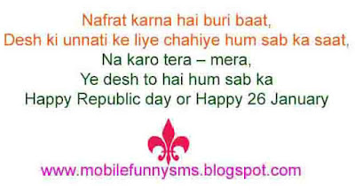 REPUBLIC DAY ONLINE, REPUBLIC DAY PARADE PHOTOS, REPUBLIC DAY QUOTE IN HINDI, REPUBLIC DAY QUOTES WALLPAPERS, REPUBLIC DAY SPECIAL PHOTOS, REPUBLIC DAY TOPIC, REPUBLIC DAY WISHES GREETINGS, REPUBLIC PICS,