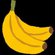 バナナのイラスト(フルーツ)