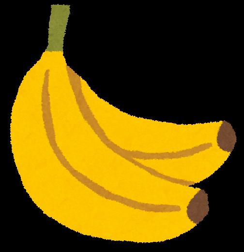 「バナナ イラスト」の画像検索結果