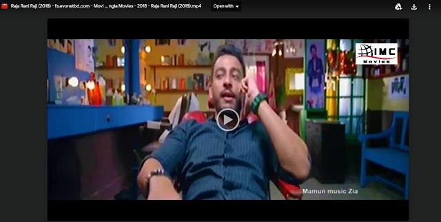 .রাজা.রানি.রাজি. ফুল মুভি ( বন্নি ) ।। .Raja.Rani.Raji. Full Movie Bonny