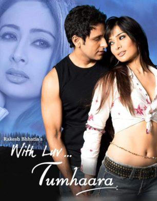 With Love Tumhara 2006 Hindi 720p AMZN WEB.DL 900MB