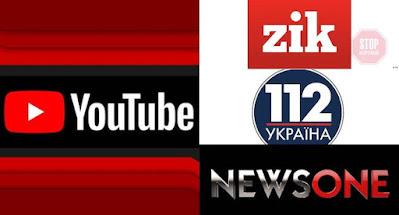 YouTube заблокировал каналы, принадлежащие Медведчуку