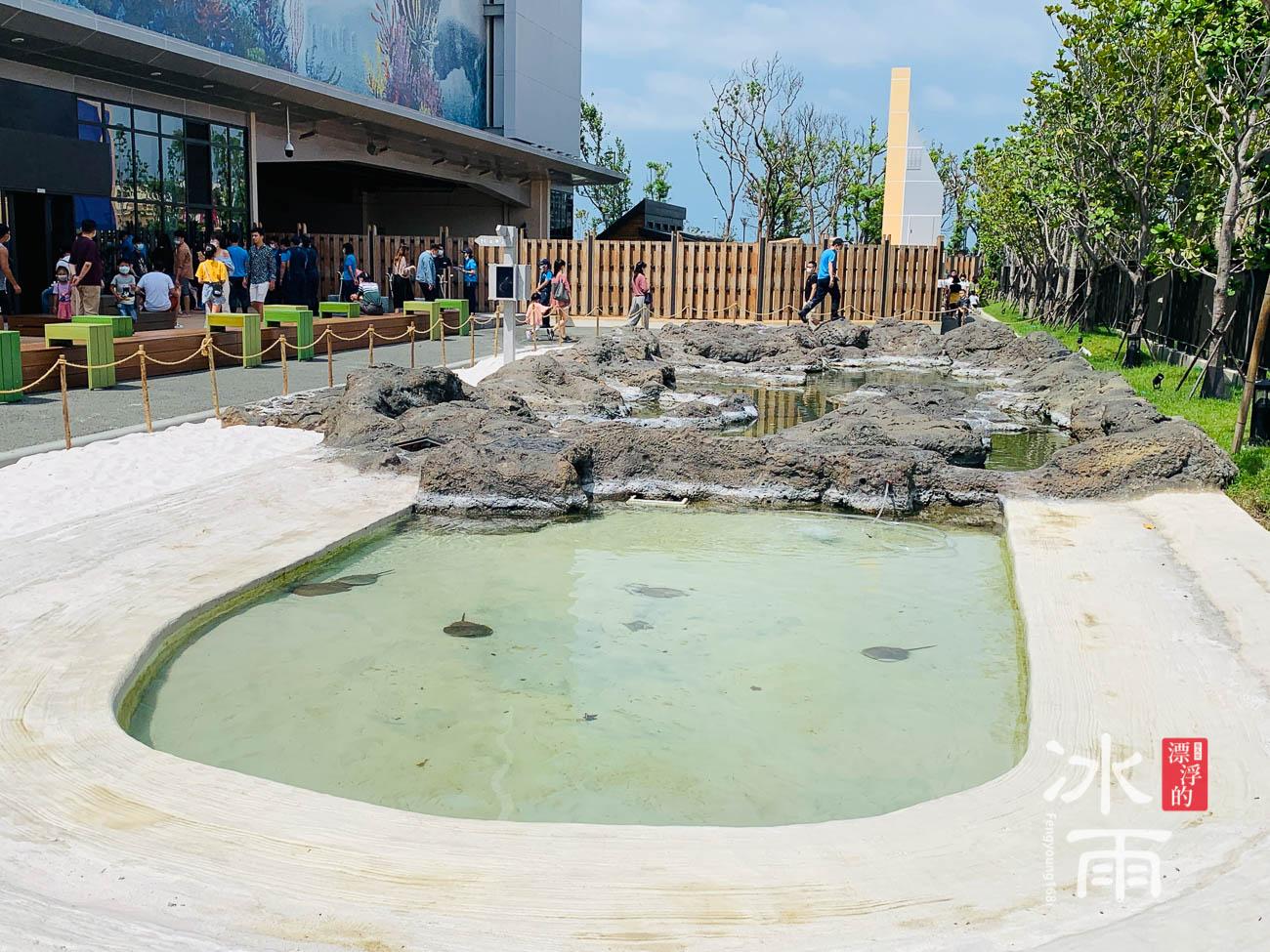 Xpark水族館|潮間戲灘