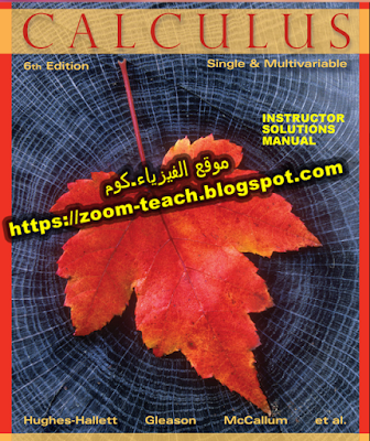 calculus single and Multievariables 6th Editon pdf