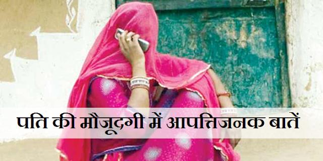 टीआई ने महिला ने पूछा: हम तुम्हारा काम कर देंगे, तुम हमारा काम कर दोगी ? | MP NEWS