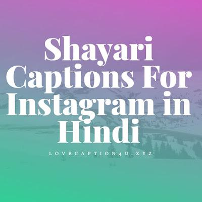 Shayari Captions For Instagram in Hindi
