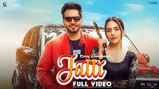 JATTI (जट्टी Lyrics in Hindi) - Karaj Randhawa