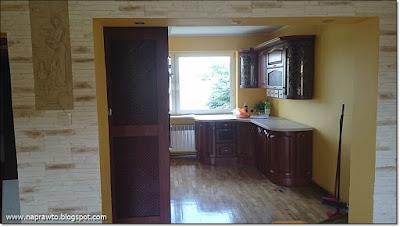 kuchnia widziana od strony pokoju