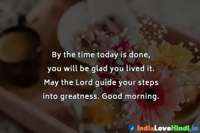 good morning status for family