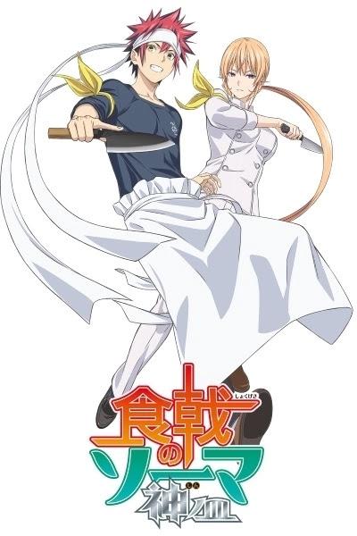 Shokugeki no Soma : Shin no Sara