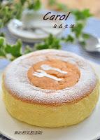 http://caroleasylife.blogspot.com/2016/02/gluten-free.html#more