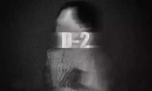 AUGUST D — DEAR MY FRIEND (Feat. Kim Jong Wan) LYRICS | NewLyricsMedia.Com