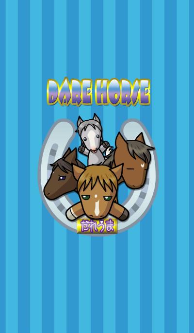 Dare Horse