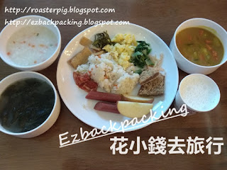 釜山山坡酒店早餐