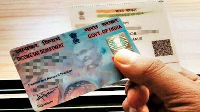 पैन कार्ड अपडेट / सुधार के लिए ऑनलाइन आवेदन कैसे करें?How to Apply for PAN Card Update/Correction Online?