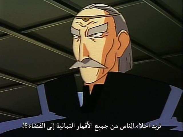 حلقات فرسان الارض Shin Hakkenden مترجم عربي