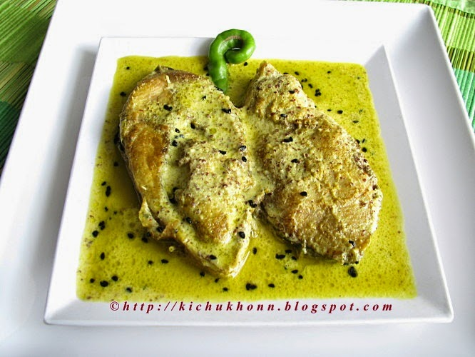 https://www.google.co.in/?gws_rd=ssl#q=doi+shorshe++ilish+kichu+khon
