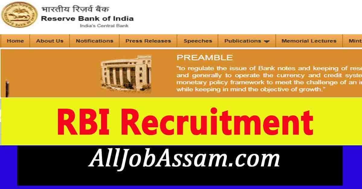 Reserve Bank of India (RBI) Consultant Recruitment 2020