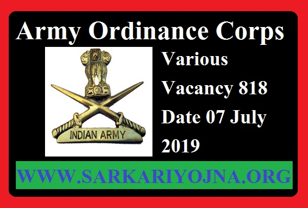 army ordnance corps,army ordnance corps recruitment 2017,apply army ordnance corps hq southern command,army ordnance corps vacancy,how to apply army ordnance corps vacancy,ordnance corps hq southern command,army ordinance corps,army ordance corps admit card,army ordnance corps recruitment,army ordance corps 818 post admit card,army ordnance corps recruitment 2018