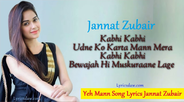 Yeh Mann Lyrics In Hindi Jannat Zubair