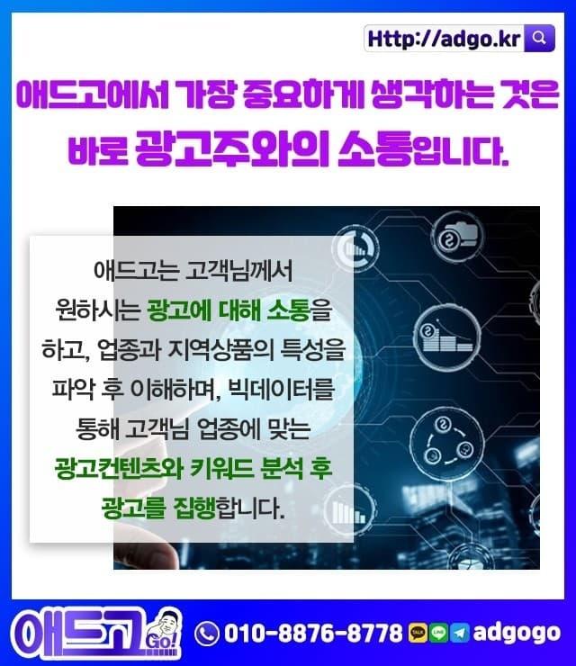 대평동패션광고대행사