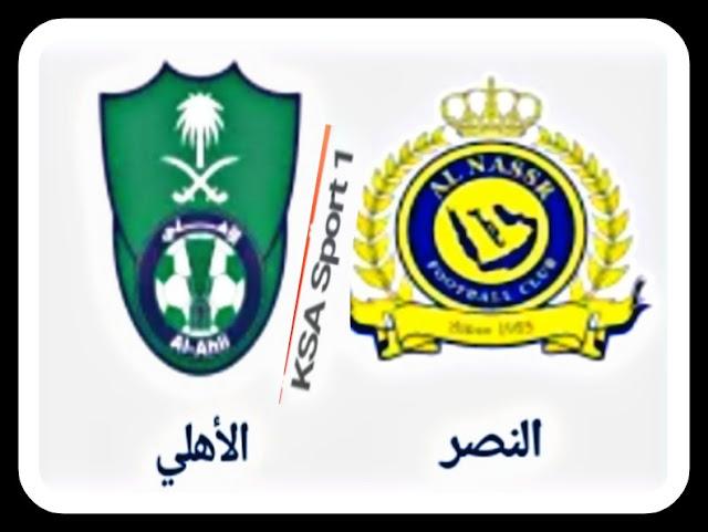موعد مباراة النصر × الأهلي في دوري كأس الأمير محمد بن سلمان للمحترفين