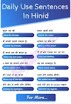 Daily use English sentences in Hindi
