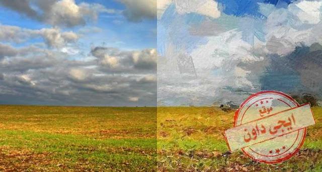 تحميل برنامج تحويل الصور الى رسم FotoSketcher 2020
