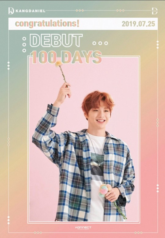 """Singer Kang Daniel celebrated his 100th day debut as a """"solo singer""""!"""