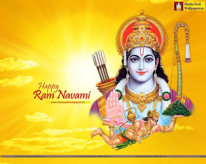 Ram Navami Status In Marathi | राम नवमी स्टेटस इन मराठी