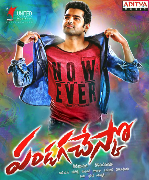 Telugu new movies songs download 2015 | March 2015  2019-07-06