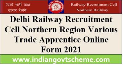Railway Recruitment Cell Northern Region