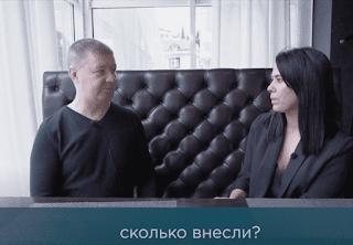 Вячеслав с помощью программы «Закрой кредит за 35%» от компании Финико закрывает 2 кредита
